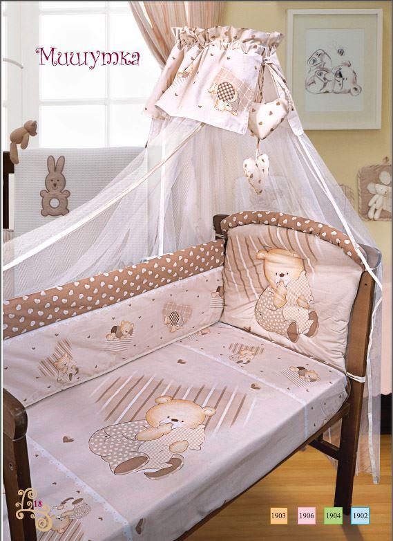 Наборы для новорожденных в кроватку